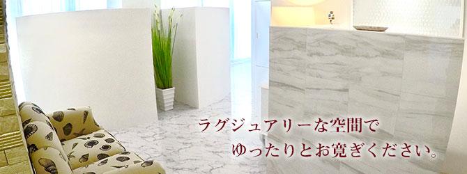 京都 亀岡 | アンチエイジングラボ亀岡 | 美容クリニック | エステ|化粧品